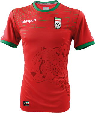 Iran away jersey World Cup 2014
