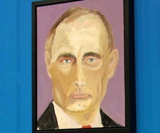 Putin painting by Bush