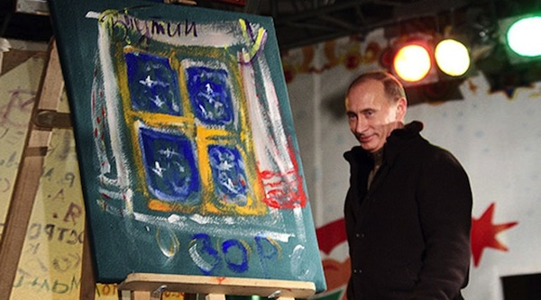 Putin presentation of own painting