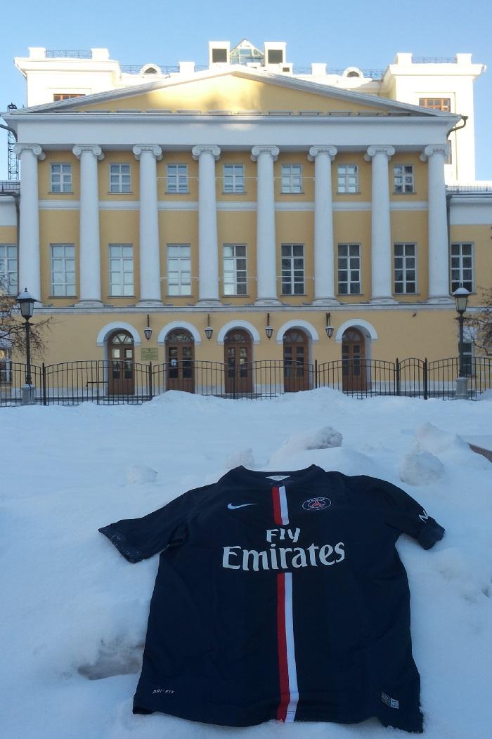 PSG jersey in sub-zero temperatures