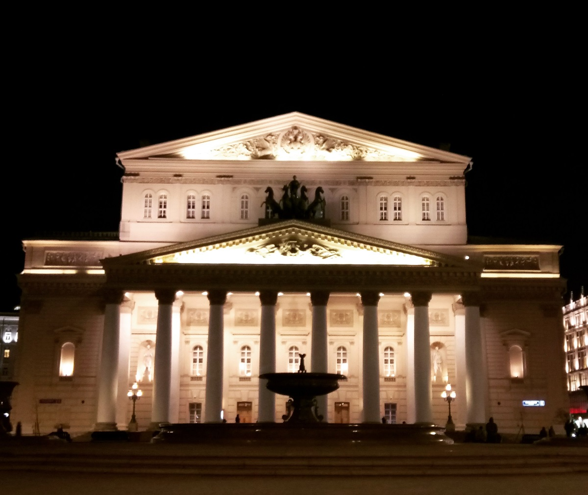 Bolshoi Theater Moskva