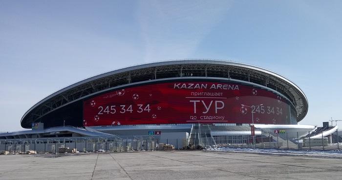Kazan football arena