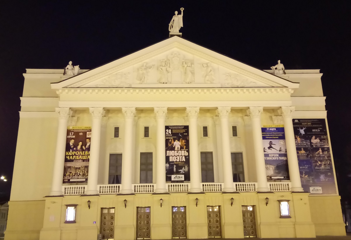 Kazan Opera House by night