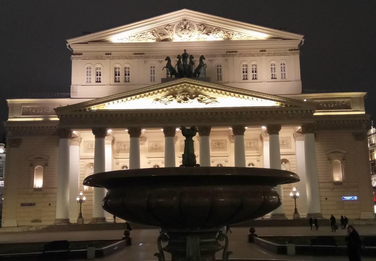 Moskva Bolshoi Theatre