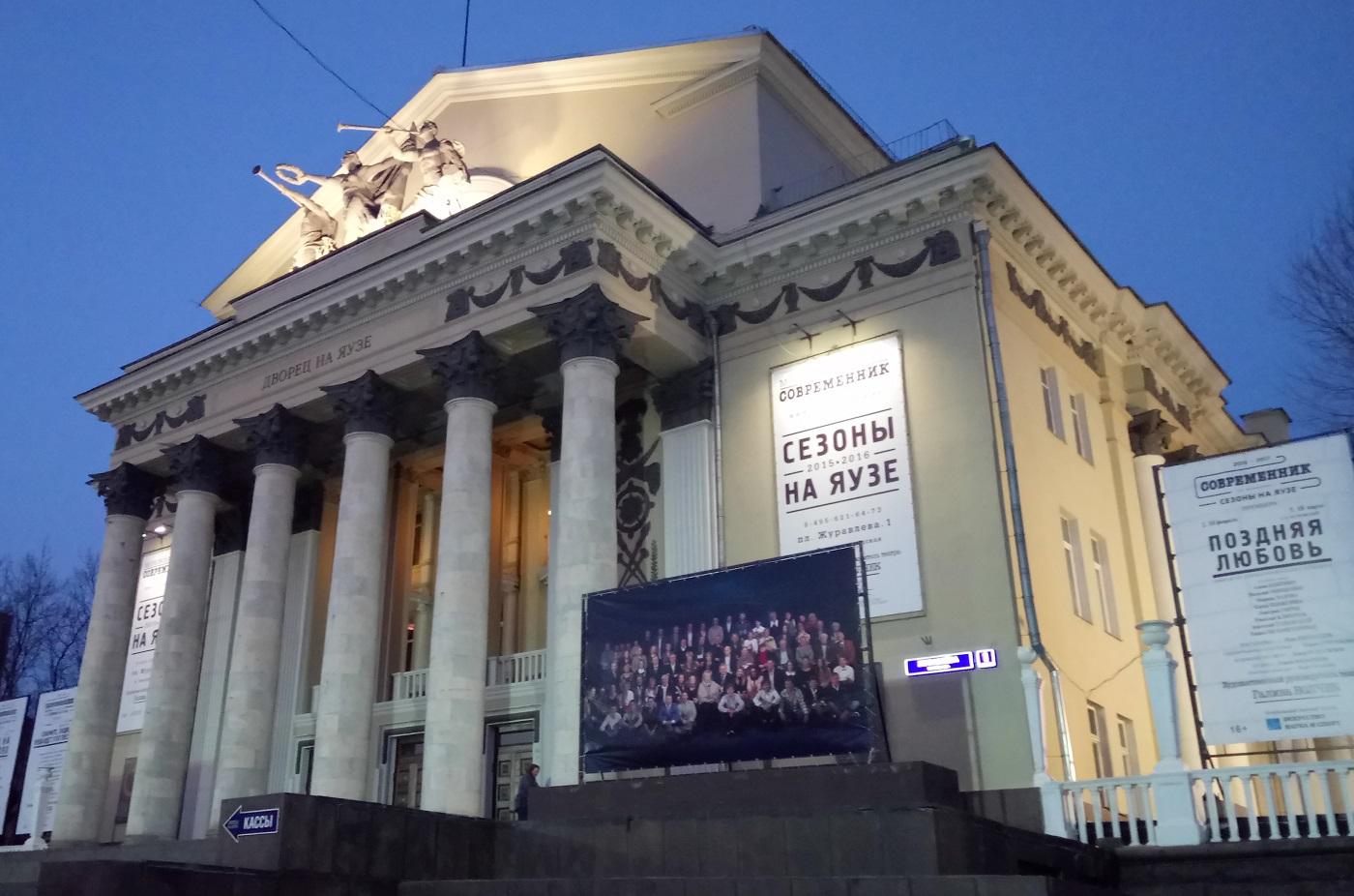 Moskva teater