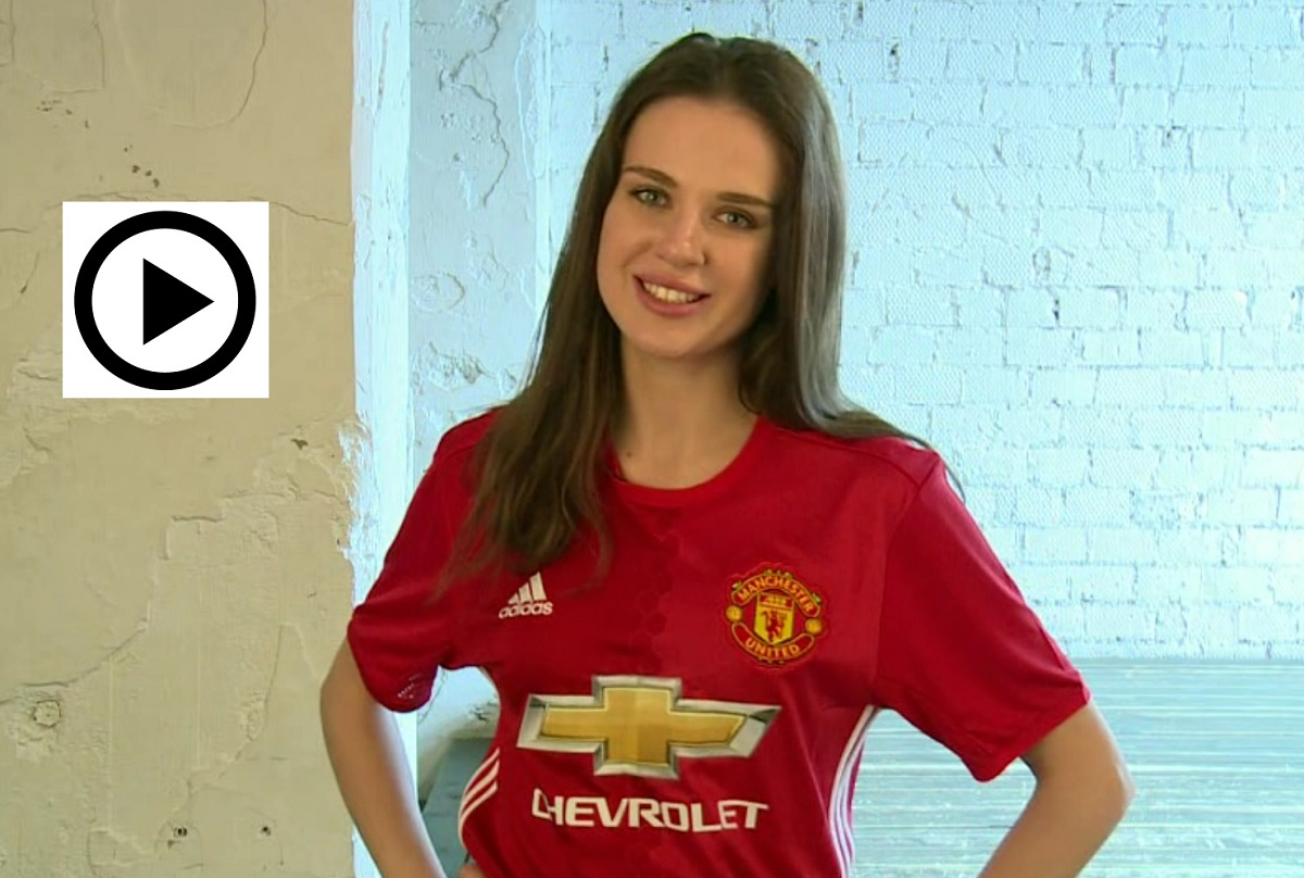 Man Utd home kit video