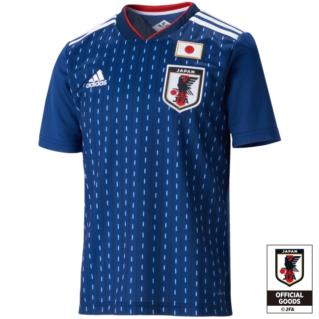 Japan home jersey World Cup 2018