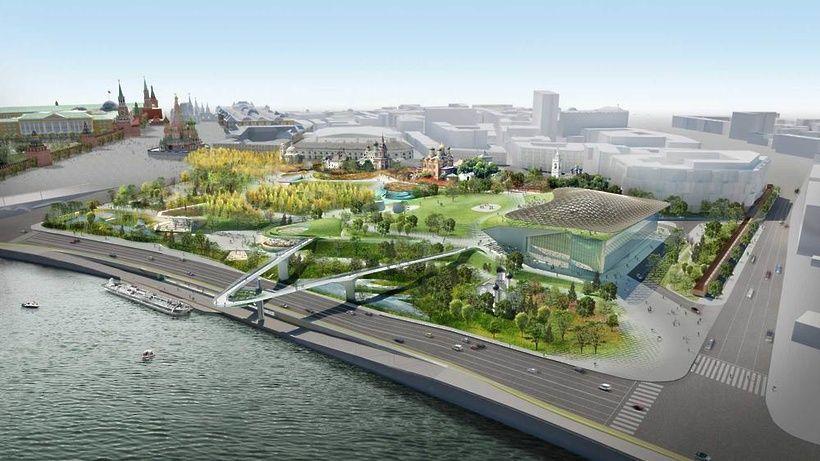 Park Zaryadye Moskva