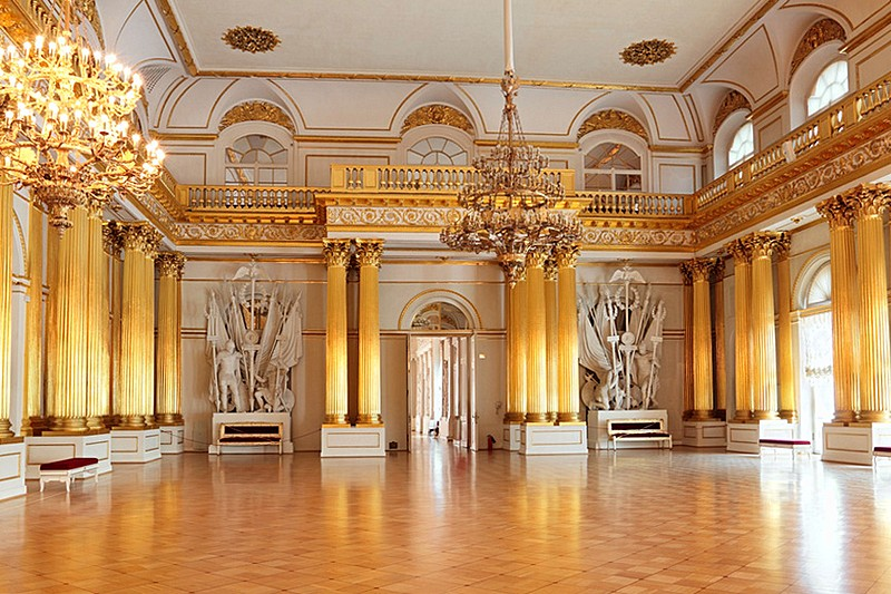 Armoria Hall SPB