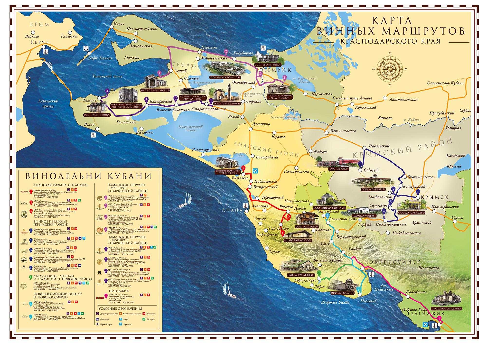Russian wine map Krasnodar
